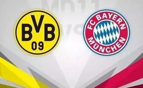 当今时代德国国家德比(多特蒙德vs拜仁慕尼黑)