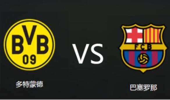 2019-2020欧冠小组赛F组第一轮多特蒙德 0:0 巴塞罗那